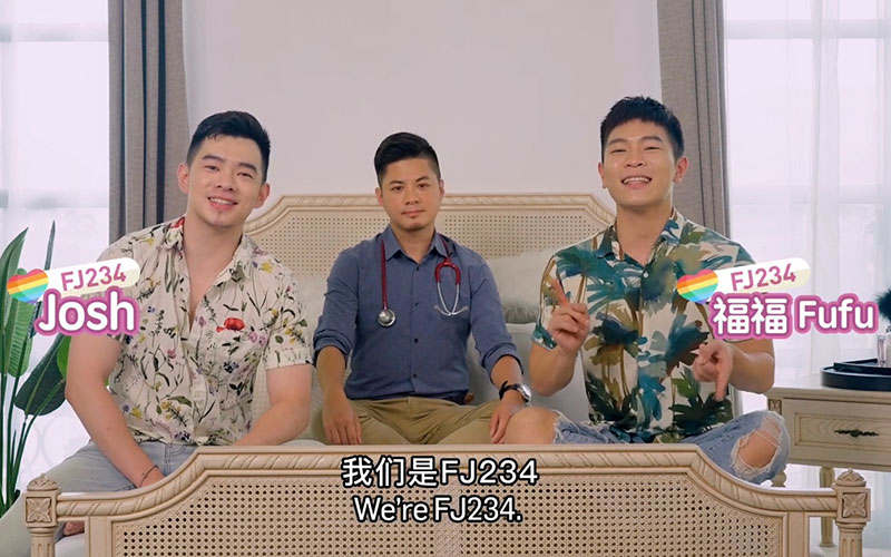 FJ234 (Fufu and Josh) with Dr Ku (Youtube)